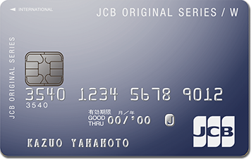 「JCB CARD W」の公式サイトに移動中です