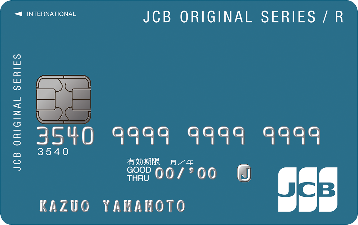 「JCB CARD R」の公式サイトに移動中です