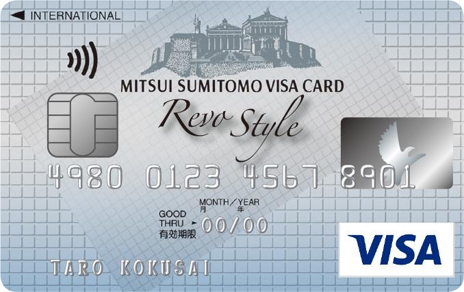 三井住友VISAエブリプラスカード