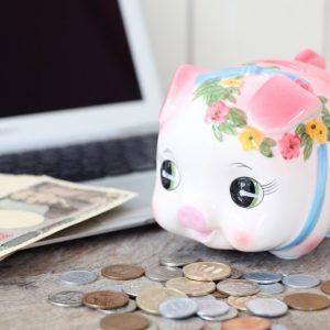 クレジットカードのポイント還元率が下がる?下がった場合どうすればいいのか