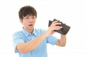 クレジットカードの請求はいつ?「締め日」や「支払い日」の解説