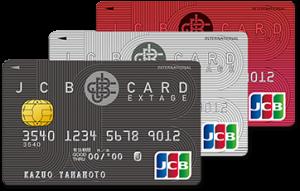 JCBカードのデザイン