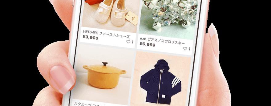 JCB・ダイナーズクラブ・ディスカバーがメルカリでついに対応!