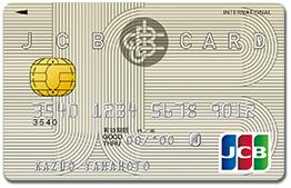 JCB一般カードのデザイン