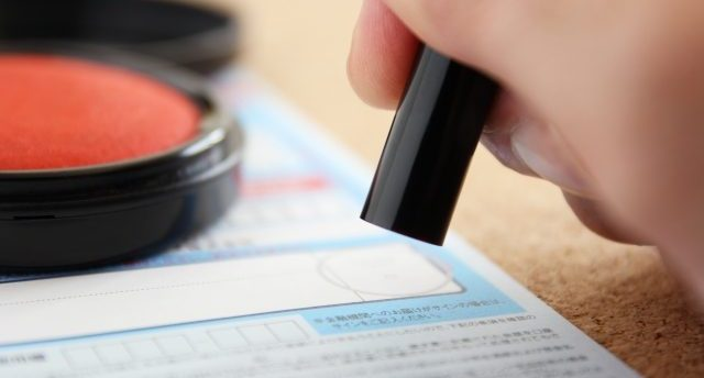 クレジットカードの申込方法は大きく分けて3通り!最もオススメな方法とは?